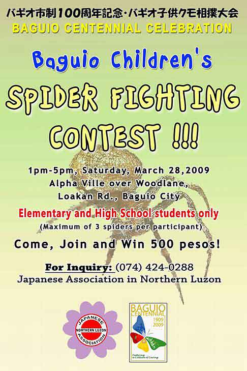 Baguio Children's Spider Fightinhg Contest